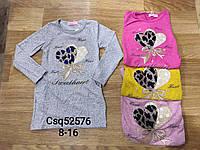 Туники для девочек оптом, Seagull, размеры 8-16 лет, арт. CSQ-52576