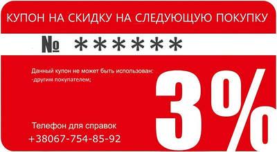 """Акция """"Подарок за отзыв!"""" С 1 по 30 августа !"""