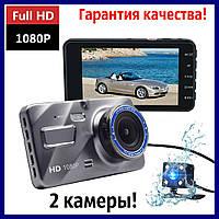Видеорегистратор DVR A10 Full HD. Регистратор на 2 камеры двр А10 фулл.