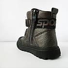 Теплые кеды - ботинки мальчикам, р. 27, 29, 30, 31. Демисезон, фото 5