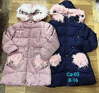 Зимняя куртка-пальто для девочек оптом, 8-16 лет, Sincere, арт. Ca-05, фото 1