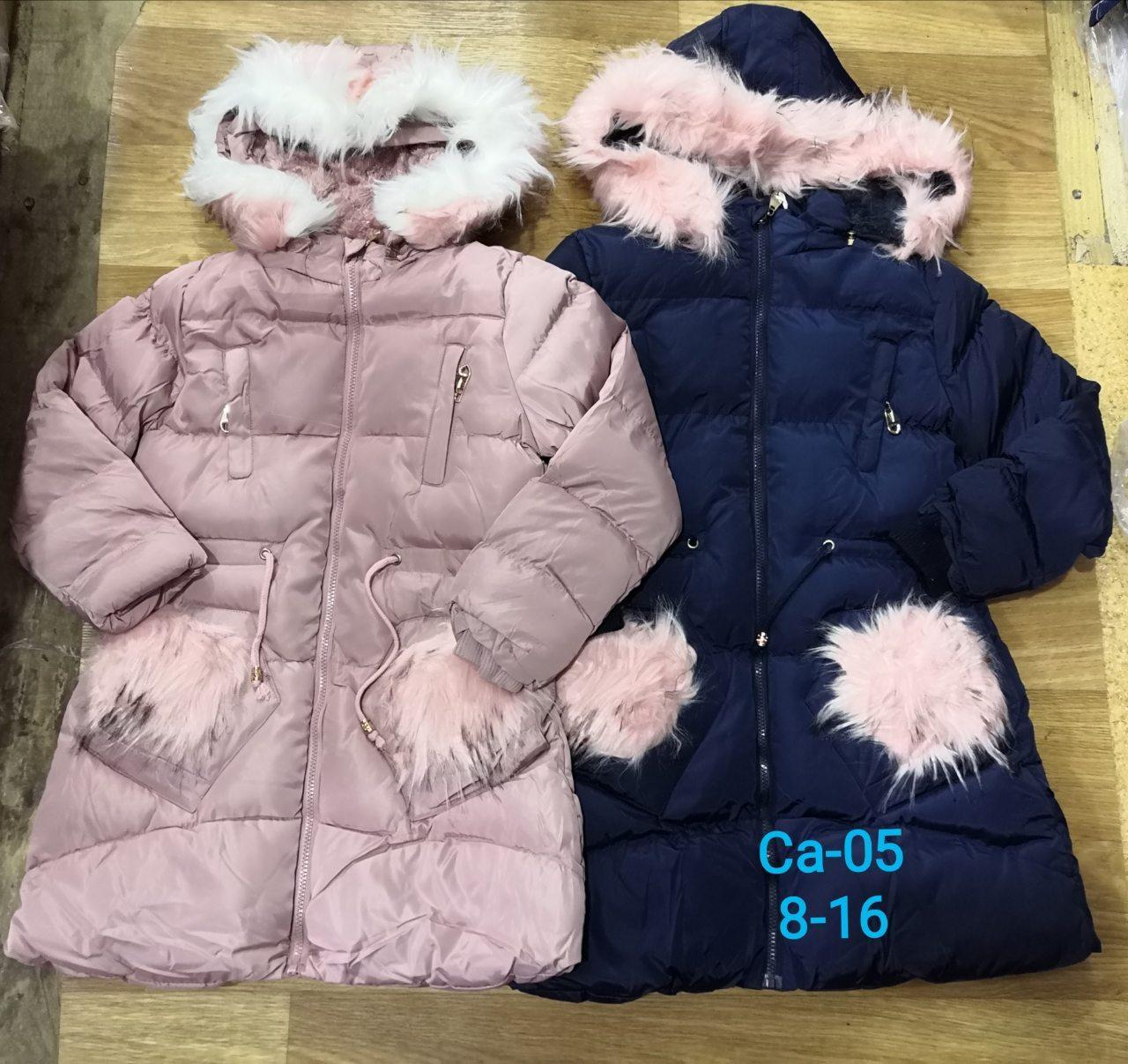 Зимняя куртка-пальто для девочек оптом, 8-16 лет, Sincere, арт. Ca-05