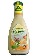 Kuhne Соус салатный Salatfix Цезарь
