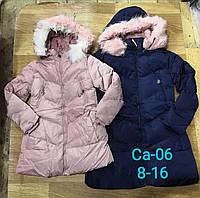 Зимняя куртка-пальто для девочек оптом, 8-16 лет, Sincere, арт. Ca-06, фото 1