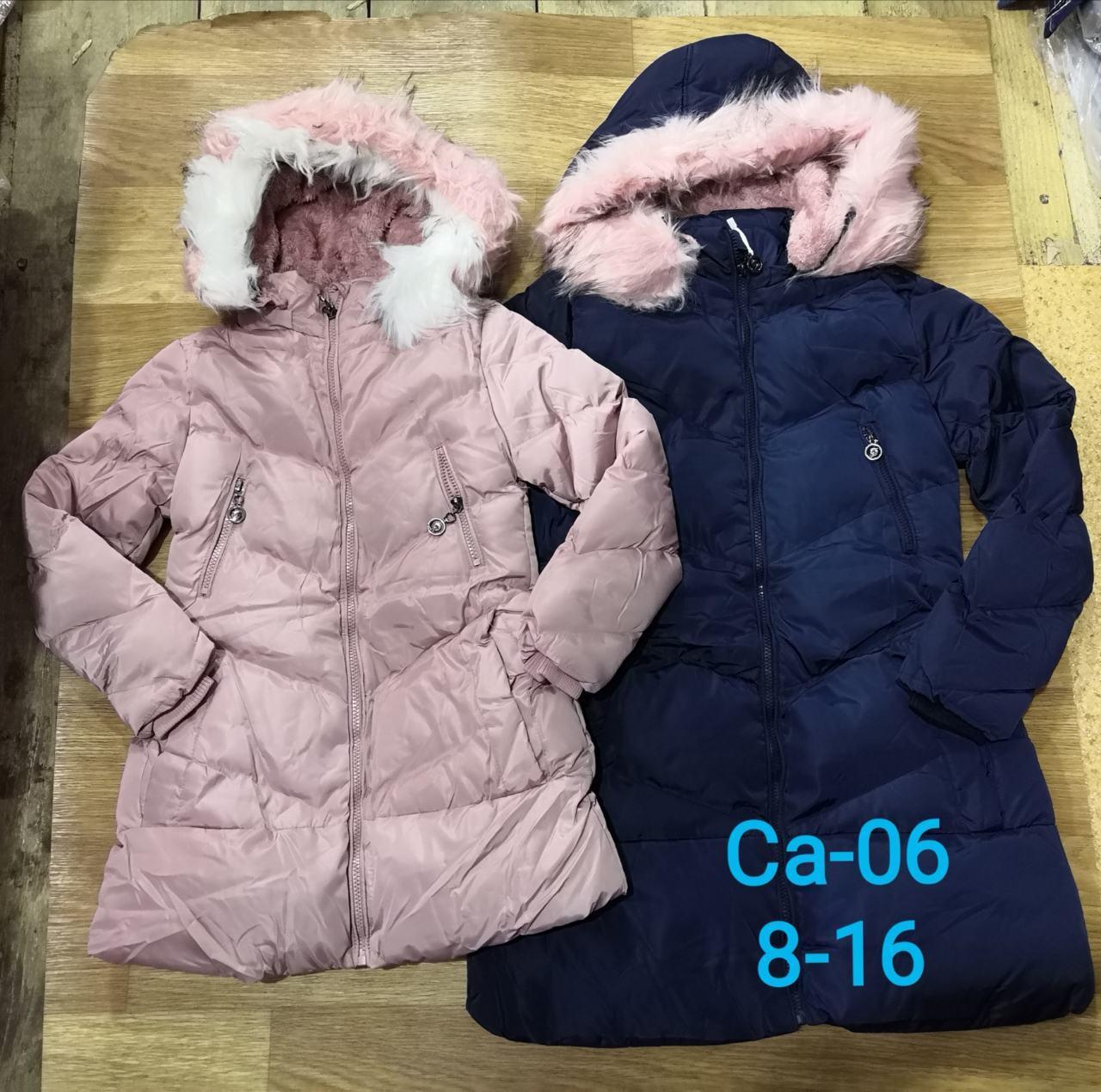 Зимняя куртка-пальто для девочек оптом, 8-16 лет, Sincere, арт. Ca-06