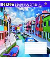 Зошит учнівська 12 аркушів, лінія Найкрасивіші вулиці світу,малюнки в асортименті