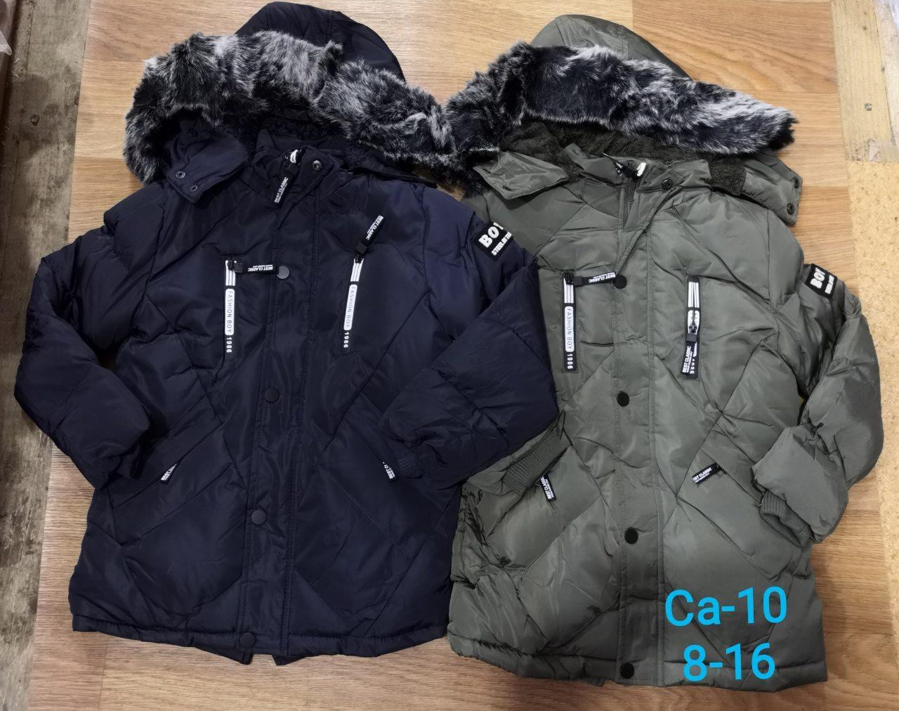 Зимняя куртка-пальто для мальчиков оптом, 8-16 лет, Sincere, арт. Ca-10