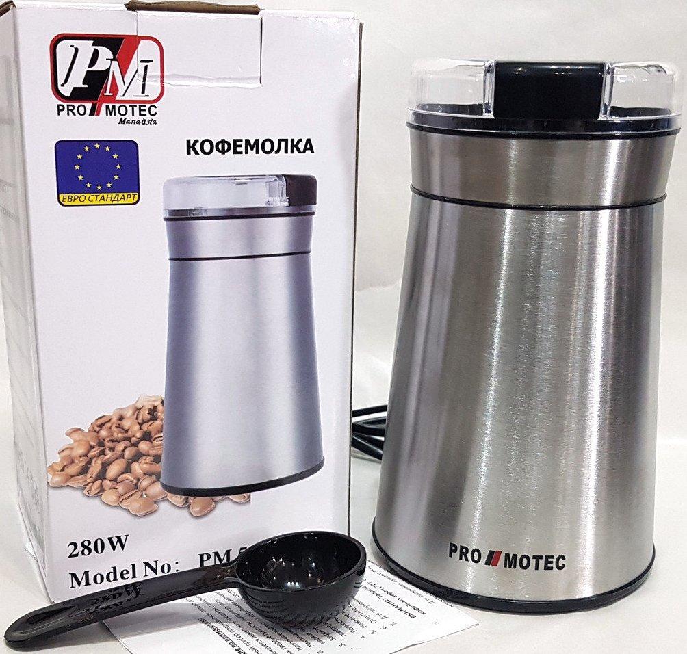 Кофемолка Promotec PM-599 280 Вт