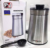 Кофемолка Promotec PM-599 280 Вт, фото 1
