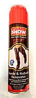 Краска коричневая для нубука и замши Show Турция 250мл