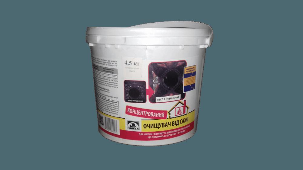 Ефективний удалітель сажі для чищення димоходу HANSA (4,5 кг)