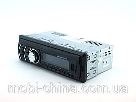Atlanfa 2011,FM, car MP3 player 200W  4*50W  автомагнитола в стиле Pioneer, фото 3