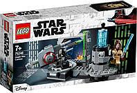 Lego Star Wars Пушка «Звезды смерти» 75246