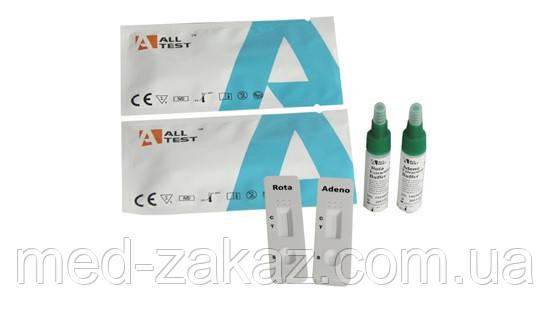Тест на ротавирус, аденовирус, астровирус и норовирус комбo IMVD-645