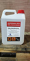 Спирт Изопропиловый (ИПС 99,9%) SHELL Chemicals 5L