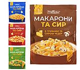 """""""Макароны и сыр"""" с грибами и сыром Чеддер 150 г (8 шт/ящ), фото 2"""