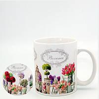 Чашка (кружка) сувенирная Прованс (отдаленный принт)