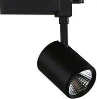 Трековый светильник LED 30W Черный, шинный прожектор трековый