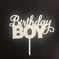 """Топпер """"Birthday Boy"""" белый"""