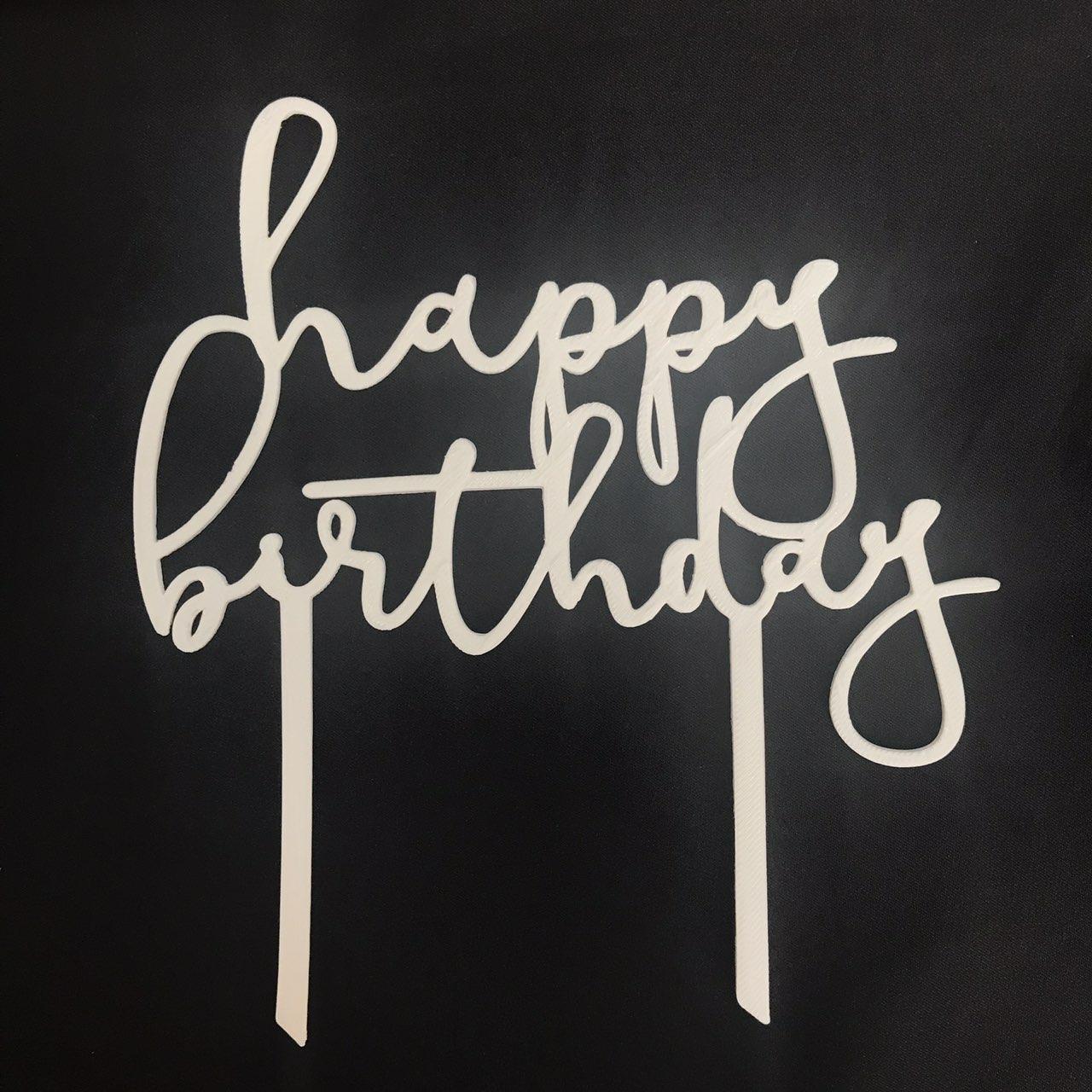 """Топпер """"Happy Birthday"""" белый"""