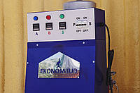 Оборудование для заливки и напыления жесткого и легкого ППУ и любой полимочевины S9000, фото 1
