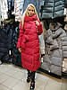 Коллекция зима 2020, зимний пуховик одеяло пальто clasna cw19d113 , размер L, 46