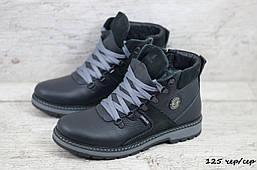 Зимние кожаные ботинки Zangak (Реплика) (Код: 125 чер/сер  ) ►Размеры [36,37,38,39]