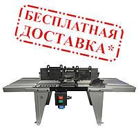 Стол для фрезера Титан FS-150