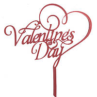 "Топпер ""Happy Valentine`s Day"" розовый"
