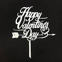 """Топпер """"Happy Valentine`s Day"""" белый"""