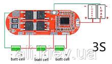 BMS 3S 15A контролер заряда для литиевых акб. BMS3S БМС