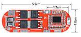 BMS 3S 15A контролер заряда для литиевых акб. BMS3S БМС, фото 4