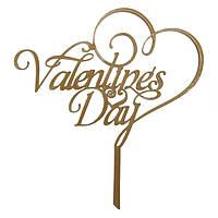 "Топпер ""Happy Valentine`s Day"" золото"