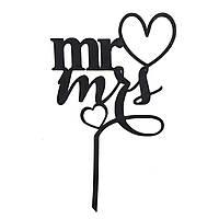 """Топпер """"Mr&Mrs"""" черный"""
