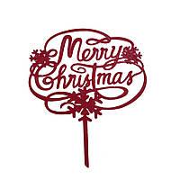 """Топпер """"Merry Christmas"""" красный"""