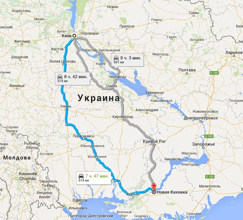 Киев → Новая Каховка