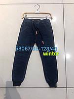 Утепленные джинсы (джогеры) для мальчиков оптом, Seagull, размеры 98-128 см,  арт.CSQ-58067