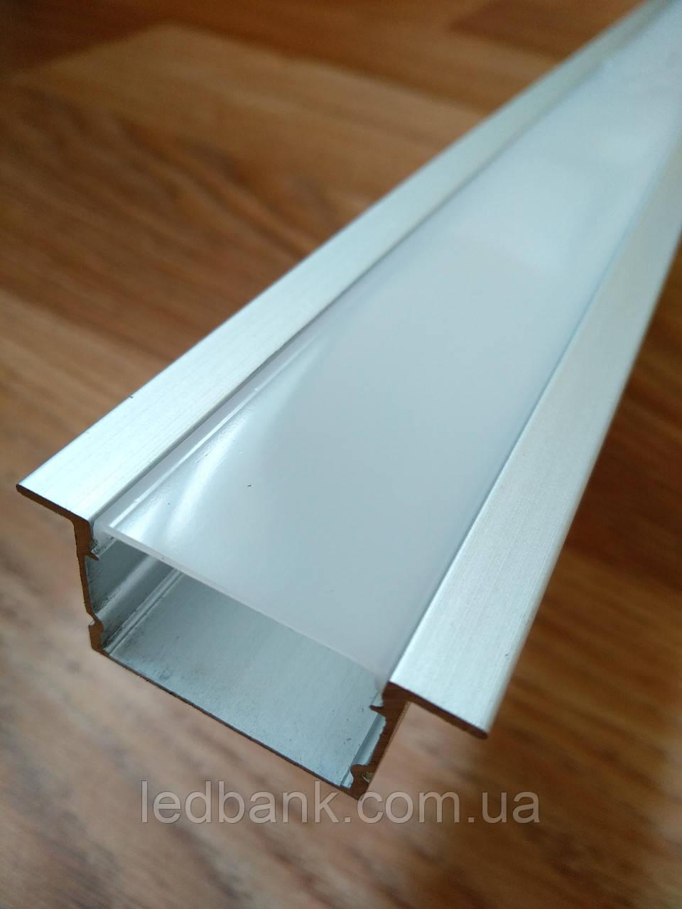 Профиль алюминиевый врезной ЛПВ20 20х30 анодированный (планка 2м) + рассеиватель