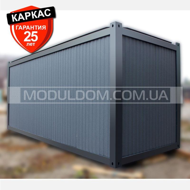 Блок-контейнер (6 х 2.4 м.), на основе цельно-сварного металлокаркаса.