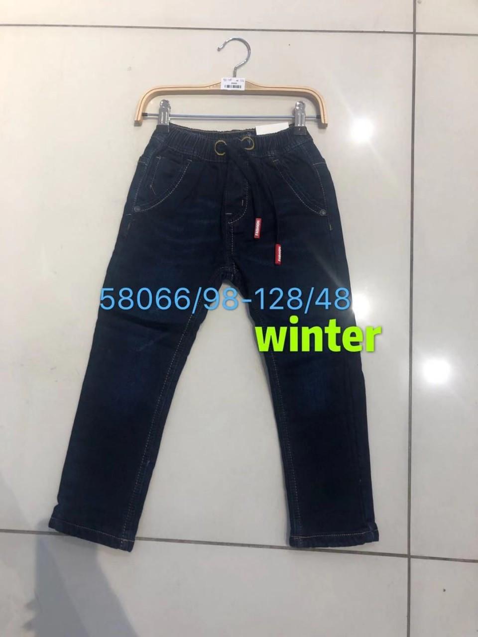 Утепленные джинсы  для мальчиков опт, Seagull, размеры 98-128 см,  арт.CSQ-58066