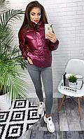 Женская куртка с капюшоном  ГН640, фото 1