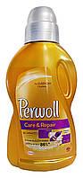 Средство для стирки Perwoll Care & Repair Уход и Восстановление - 900 мл.