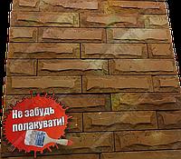 """Плитка Руст песчаник """"Ополье красно-серое"""" KLVIV/розм.6 х 30см., лицевая сторона пиленая, фото 1"""