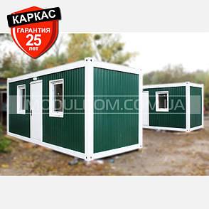 Блок-контейнер (6 х 2.4 м.) контейнерного типа, для жилья или офиса, на основе цельно-сварного металлокаркаса., фото 2