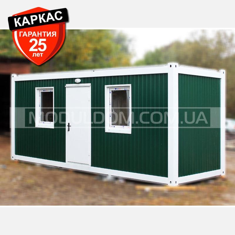 Блок-контейнер (6 х 2.4 м.) контейнерного типа, для жилья или офиса, на основе цельно-сварного металлокаркаса.