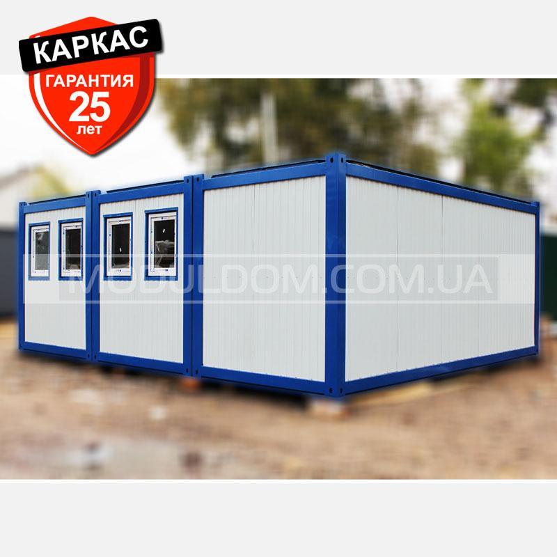 Мобильный офис ОПЕНСПЕЙС - 3 (6 х 7.2 м.), из 3-х блок-контейнеров, на основе цельно-сварного металлокаркаса.