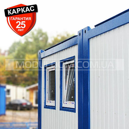 Мобильный офис ОПЕНСПЕЙС - 3 (6 х 7.2 м.), из 3-х блок-контейнеров, на основе цельно-сварного металлокаркаса., фото 2