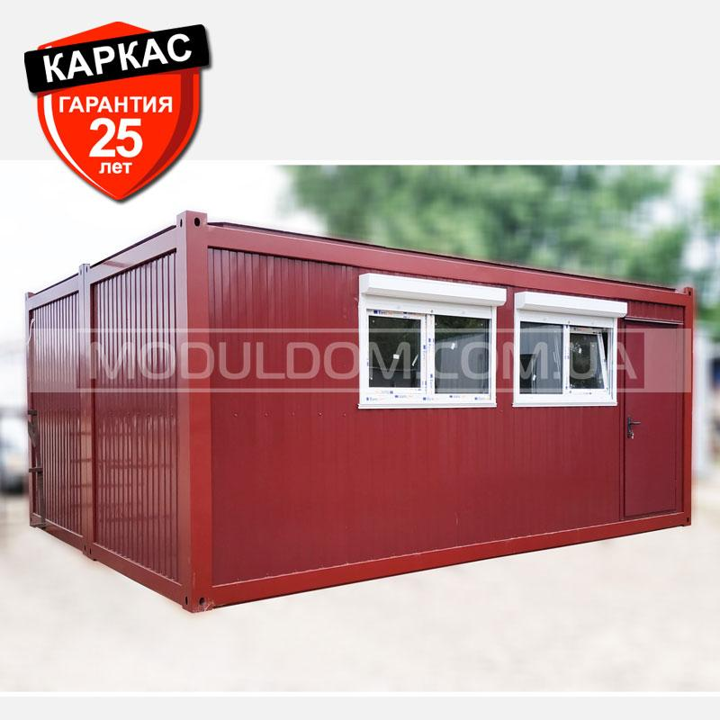 Блок-контейнер ОПЕНСПЕЙС - 2 (6 х 4.8 м.)