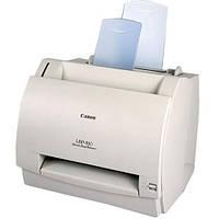 Відремонтували принтер Canon LBP-810