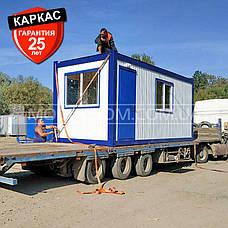 Пункт охраны КПП (6 х 2.4 м.), проходная, блок-контейнер., фото 2